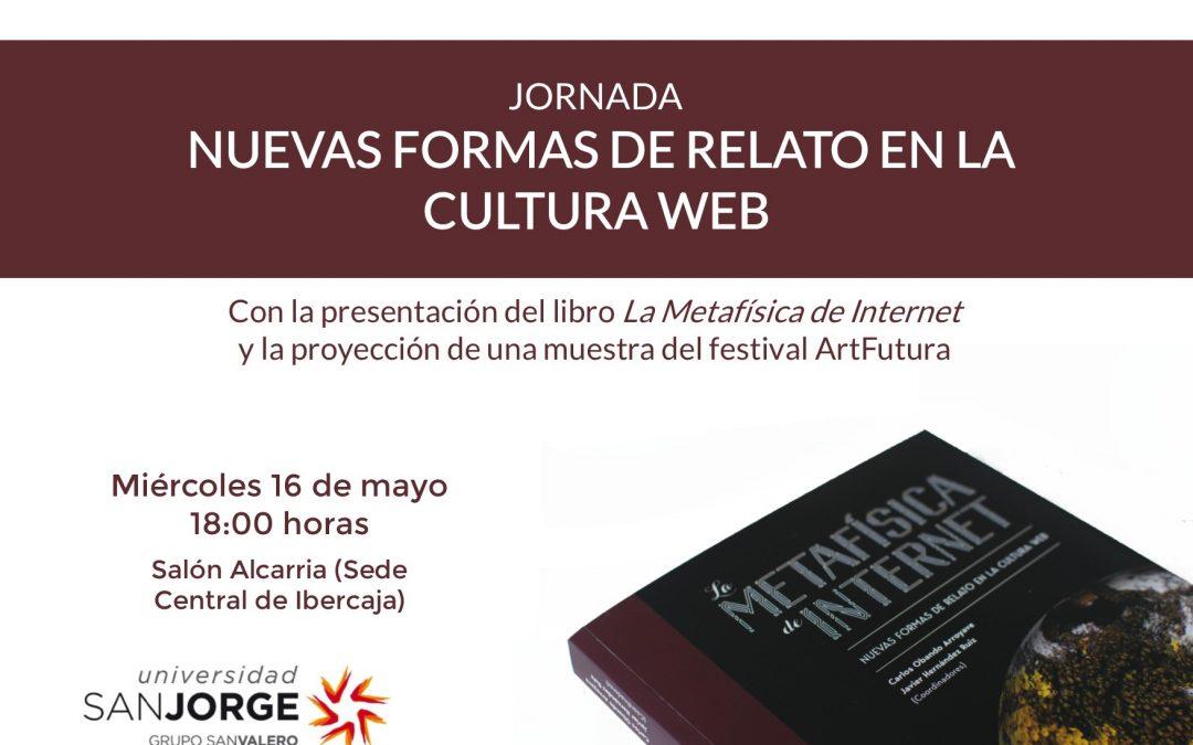 La Facultad de Comunicación y Ciencias Sociales celebra una jornada sobre nuevas formas de relato en la cultura web