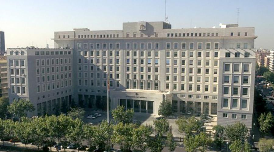 El BOE publica el convenio del Grupo San Valero y el Ministerio de Defensa para formar al personal militar