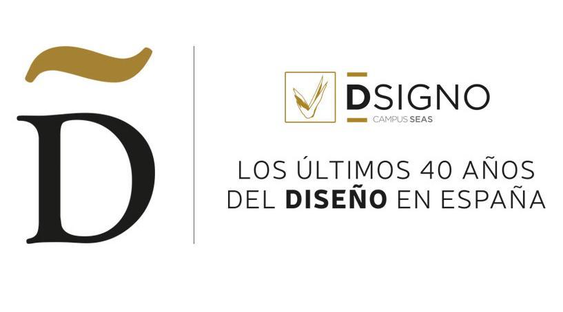 Designo y Grancasa presentan la exposición 'Los últimos 40 años de diseño en España'