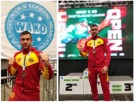 David Vizcarra, técnico de la Facultad de Ciencias de la Salud, gana la medalla de bronce en la Copa del Mundo Irish Open de Kickboxing