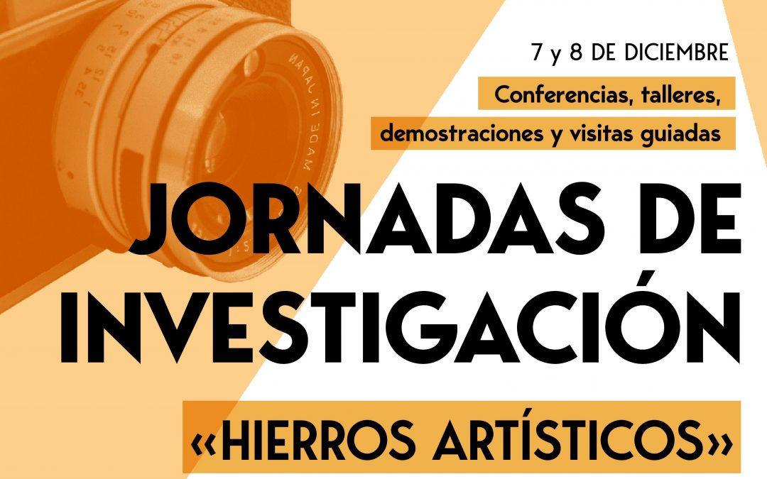 La USJ y el Grupo Hierros Alfonso organizan las Jornadas de investigación Hierros artísticos en Jaca