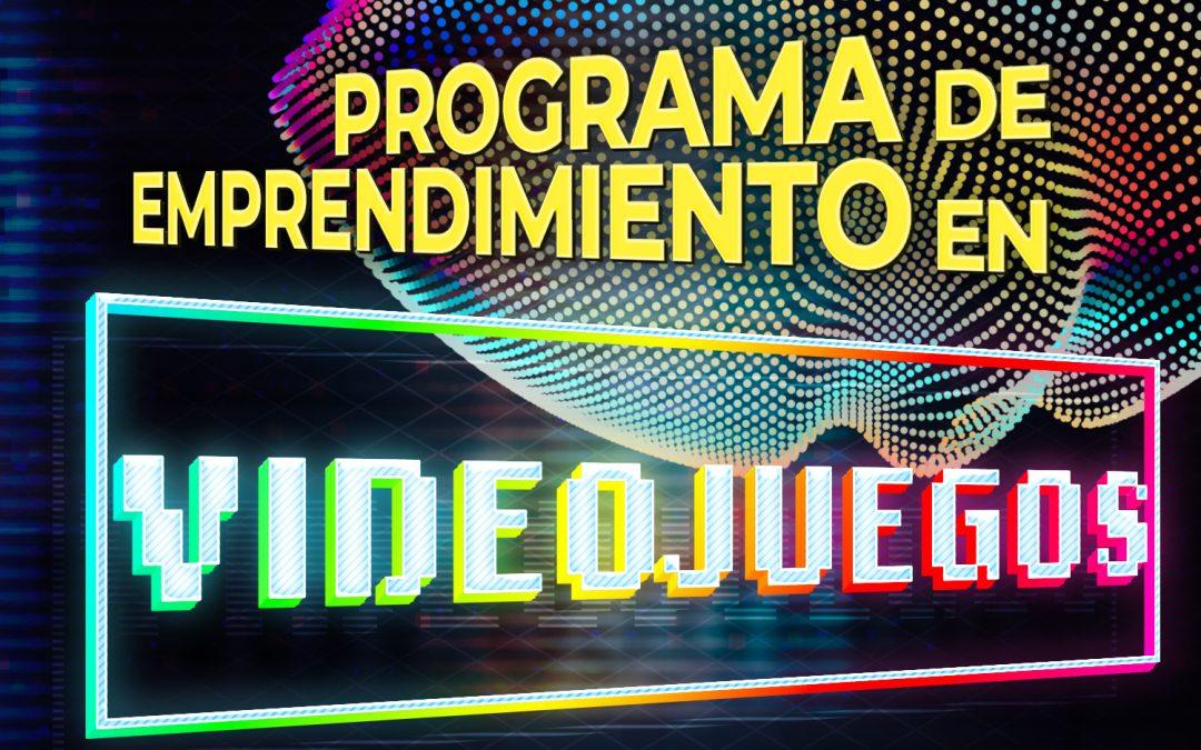 El Gobierno de Aragón, la Fundación Emprender en Aragón y la USJ ponen en marcha un programa pionero de emprendimiento en videojuegos