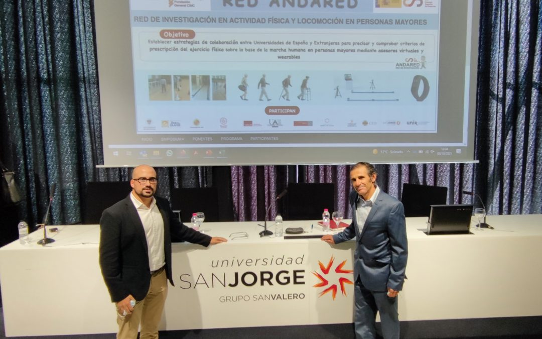 La Universidad San Jorge participa en la red de investigación Andared para mejorar la salud de las personas mayores a través de la actividad física