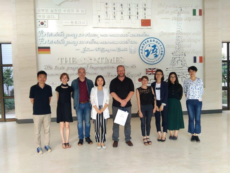 "Primera visita a China en el marco del proyecto  ""SINO – European Interculturality Valorizing Professionalizing Knowledge in Institutional and Corporate Communication"", financiado bajo el programa Erasmus +."